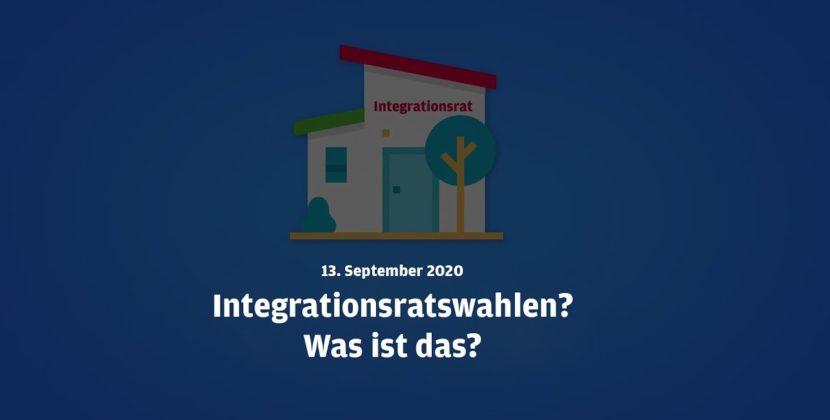 Integrationsrat? Erklärvideo: Was ist das?